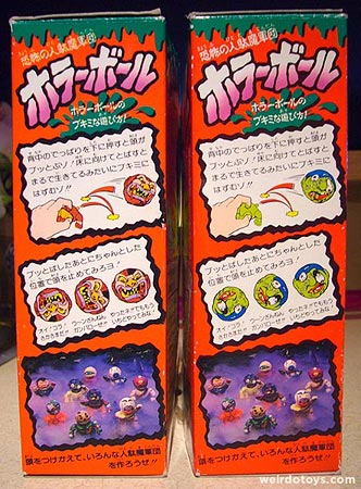 Japanese Madballs Head-Popping Figures toy packaging