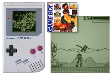 Fist of the Northstar Gameboy game