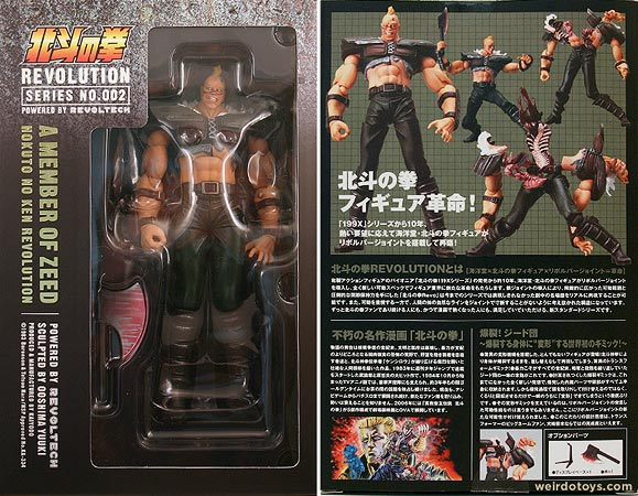 Fist of the Northstar - Zeed Gang Member Exploding Action Figure